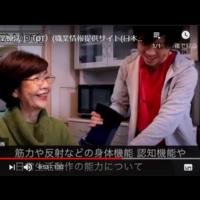 作業療法士(OT)の紹介動画