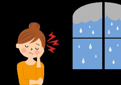 歯が痛いのは梅雨のせい!?