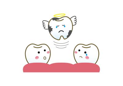 歯がないことの悪影響