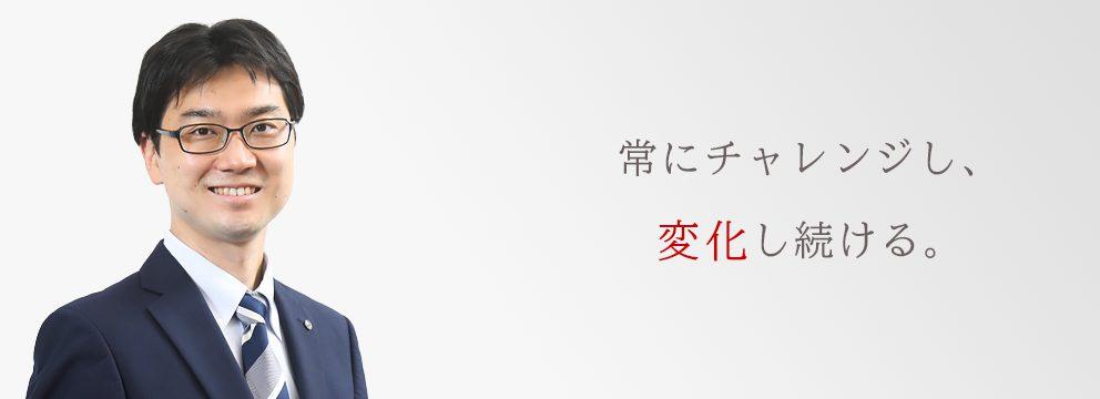 DSセルリア株式会社 代表取締役社長 北村直也
